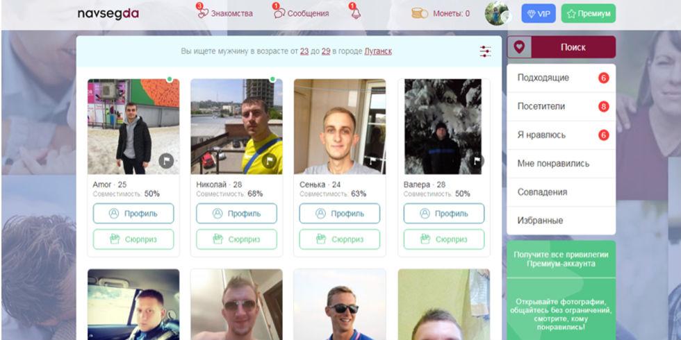 Український сайт знакомств вебкам модель работа для девушек в студии